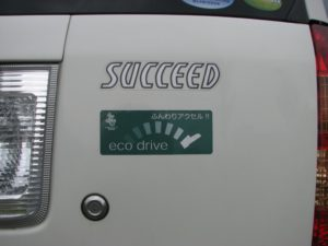 """ECO Drive""Sticker on Corporate Cars"
